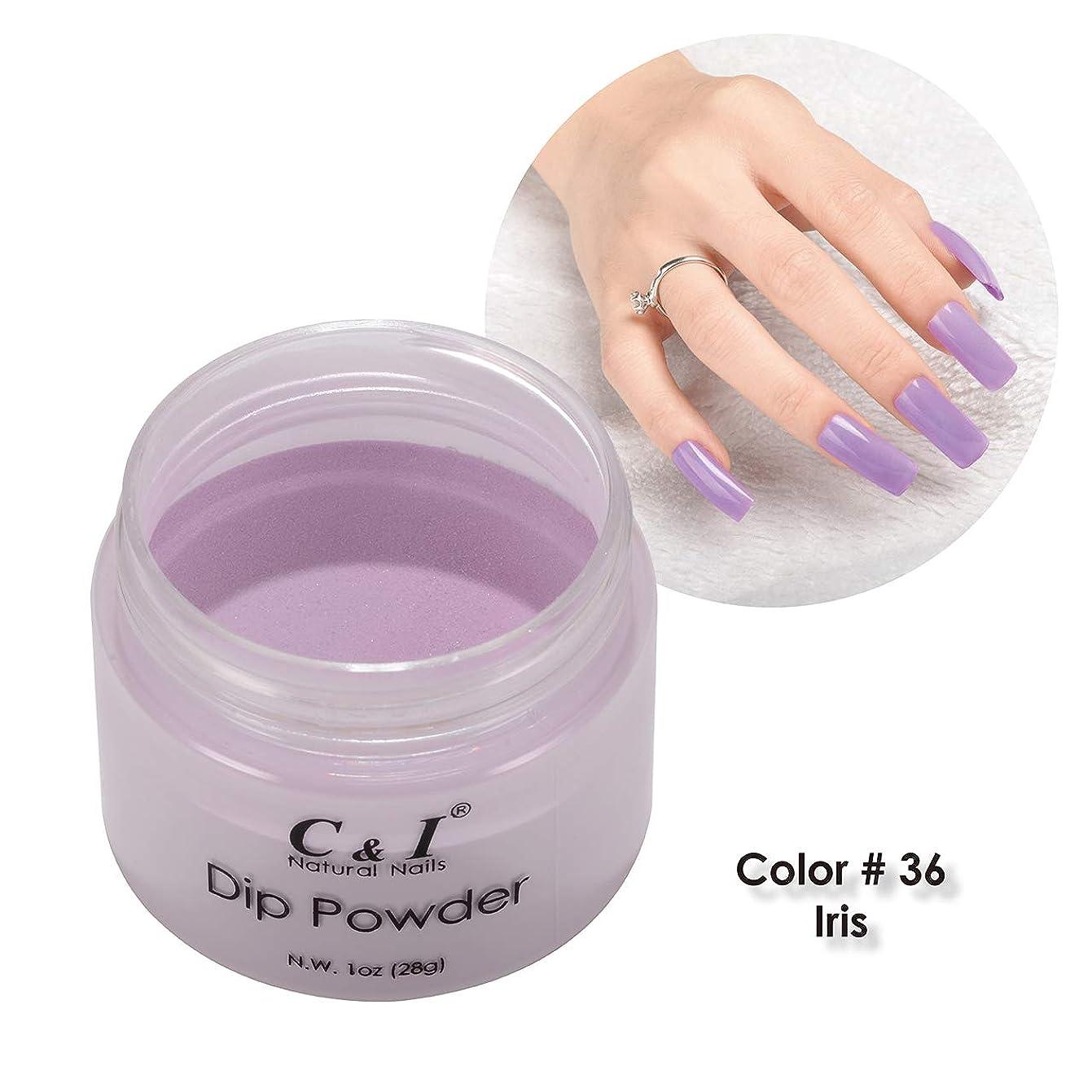 マグあなたが良くなります宣言するC&I Dip Powder ネイルディップパウダー、ネイルカラーパウダー、カラーNo.36