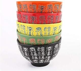 Lachineuse – 5 cuencos chinos en colores – Diseño de caligrafía antigua