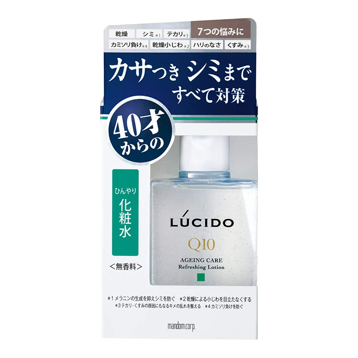 縫う接尾辞たっぷりルシード(LUCIDO)薬用 トータルケアひんやり化粧水 メンズ スキンケア さっぱり 110ml(医薬部外品)