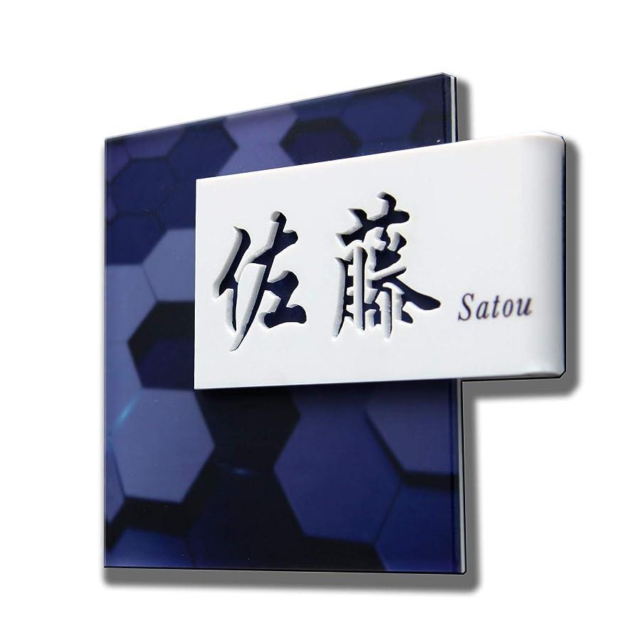 空気スペード年次Vonas 表札 透かし彫り アクリル 現代的なデザイン 自由サイズ 両面テープ付き マンション表札