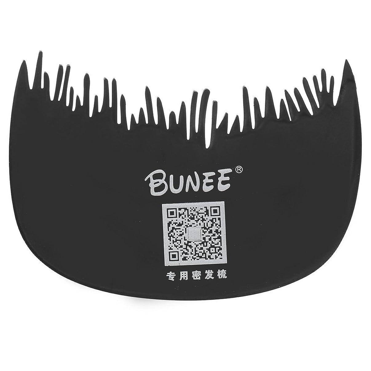 理想的大学生タクト髪の繊維、髪の丈夫な髪質髪の増粘剤、クイックリプレース厚い髪の宝物サプリメント(ヘアコーム)