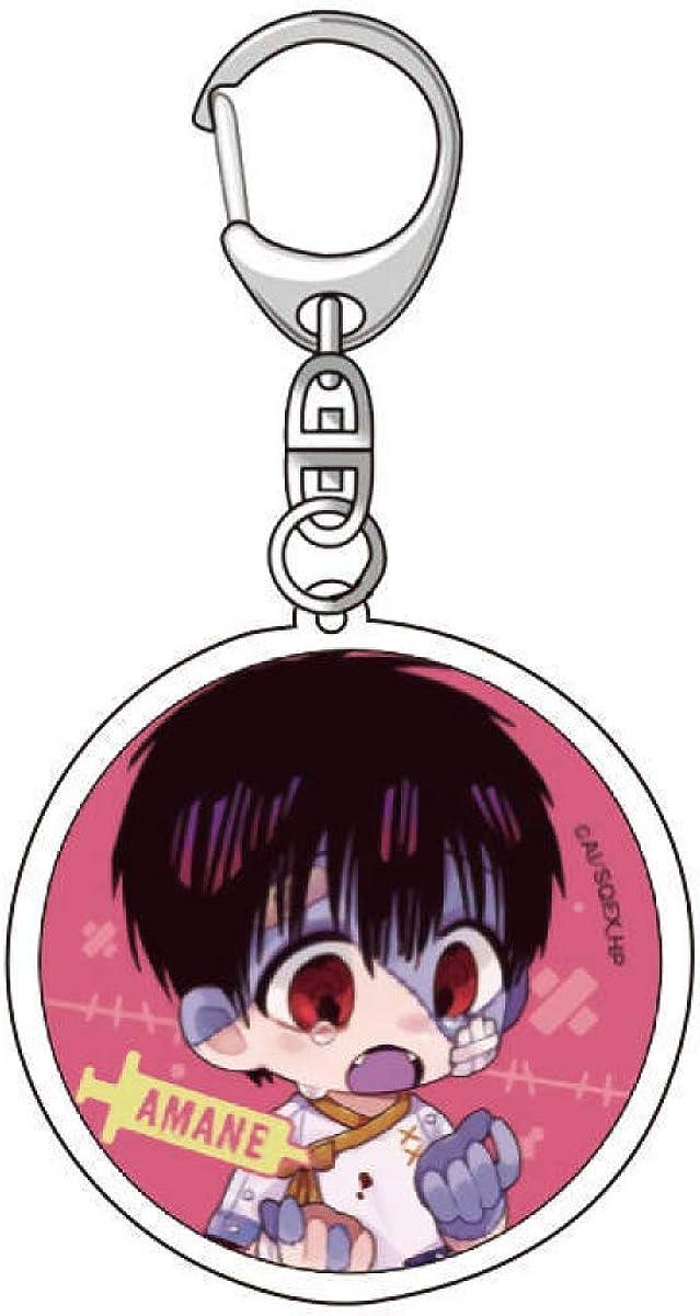 Toilet-Bound Hanako-Kun Figure Anime Cosplay Keychains, Cute Mini Version Pendant Acrylic Keyring Hanging Accessories