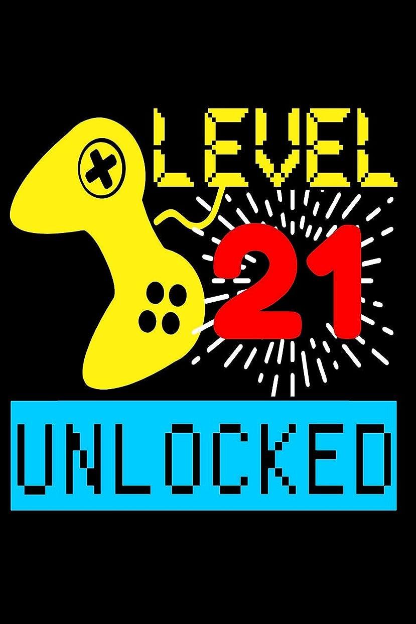 協定メタン乳Level 21 Unlocked: Lined Journal Notebook for Gamers, Video Game Lovers, Players