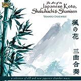 The Art of the Japanese Koto, Shakuhachi & Shamisen...