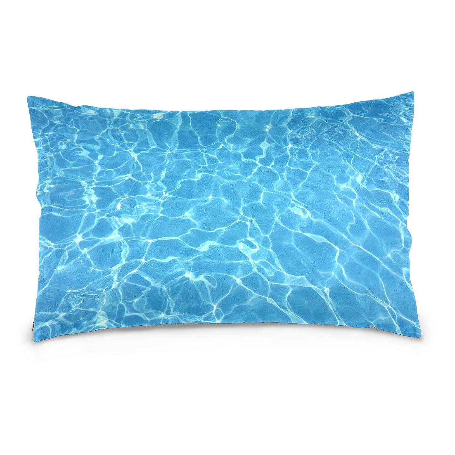 ピストン発火するガムTskyoo 抱き枕カバー 水 海 青い クッションカバー 可愛い おしゃれ 綿100% ソファー ベッド 車 インテリア 部屋飾り 北欧デザイン 角型 プレゼント 50×66cm