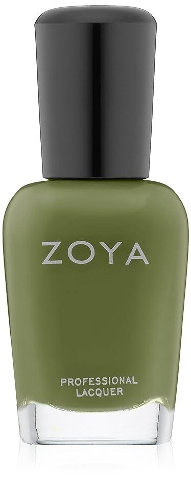 認可配偶者にはまってZOYA ゾーヤ ネイルカラー ZP544 GEMMA ジェンマ 15ml 明るいオリーブグリーン マット 爪にやさしいネイルラッカーマニキュア