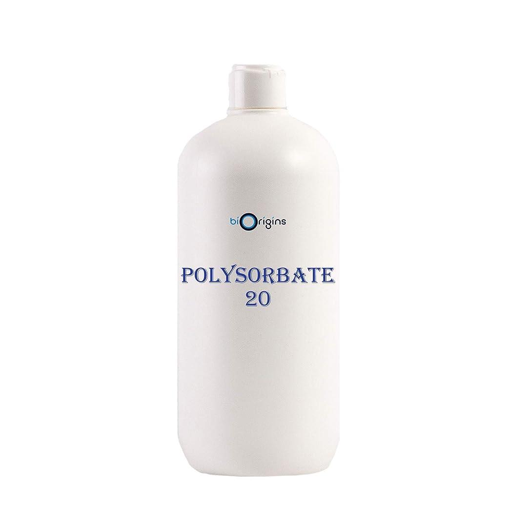 政府中国滑り台Polysorbate 20 (Solubilser) - 1Kg
