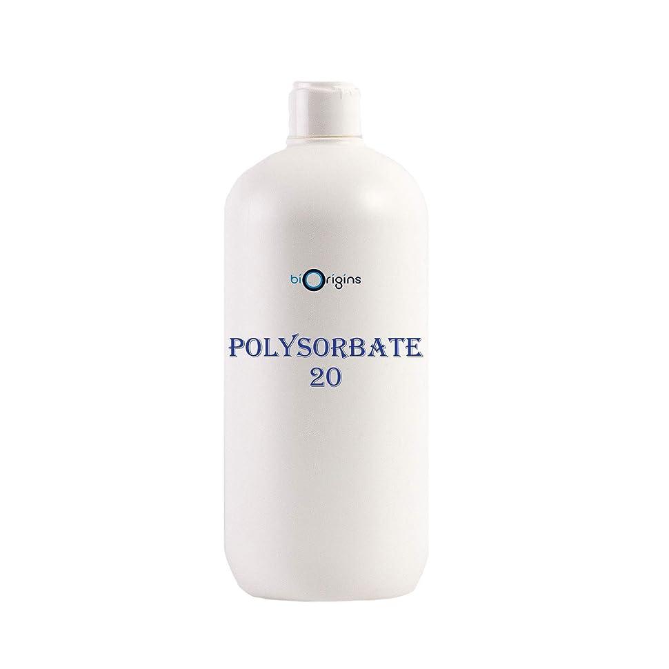 自己休戦宝Polysorbate 20 (Solubilser) - 1Kg
