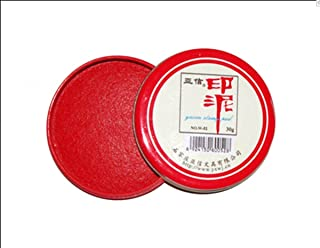 WellieSTR 4 Pcs Calligraphy Stamp Seal Painting Red Ink Paste Chinese Yinni Pad,China Inkpad Ink Pad Red Seal Clay Calligraphy Painting Stamping 30G*4