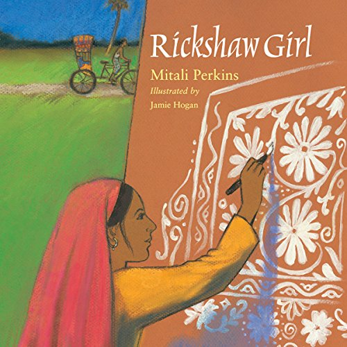 Rickshaw Girl audiobook cover art