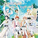 DiSCOVER THE FUTURE 歌詞