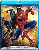 スパイダーマン3 [Blu-ray]