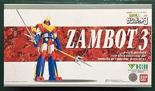 1/450 アニメ 無敵超人 ザンボット3 フルアクション レジン キャスト ガレージ キット スーパーロボット ZAMBOT3 resin Kit