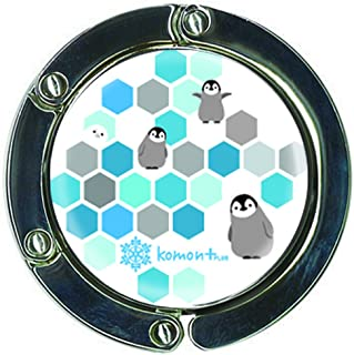 谷口松雄堂 フック バッグハンガー 南極キッコウ 3kg komon+ CBC-29-KP-9