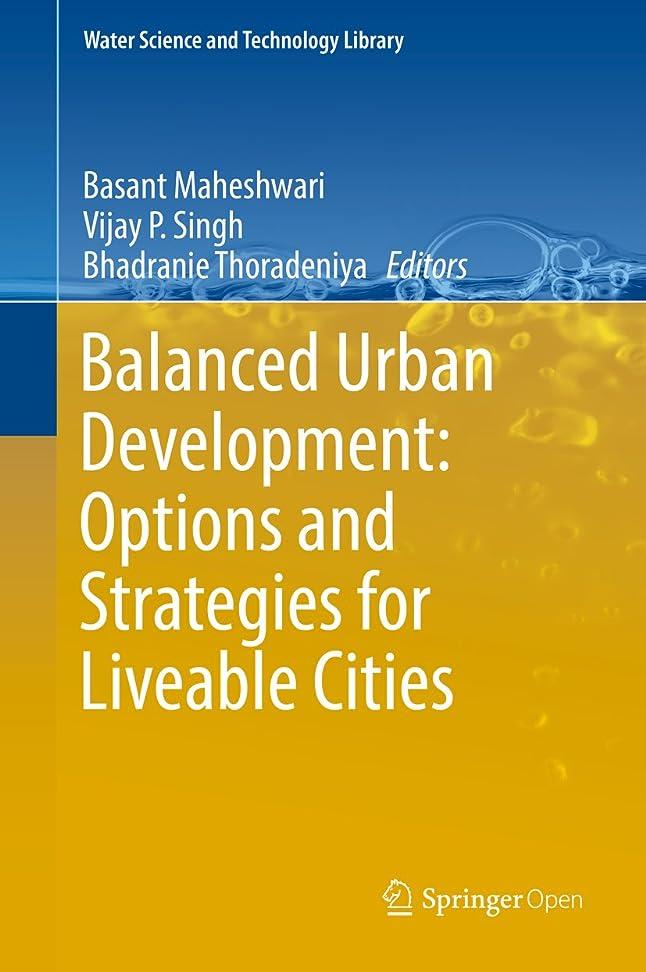 常習者応じる正確さBalanced Urban Development: Options and Strategies for Liveable Cities (Water Science and Technology Library Book 72) (English Edition)