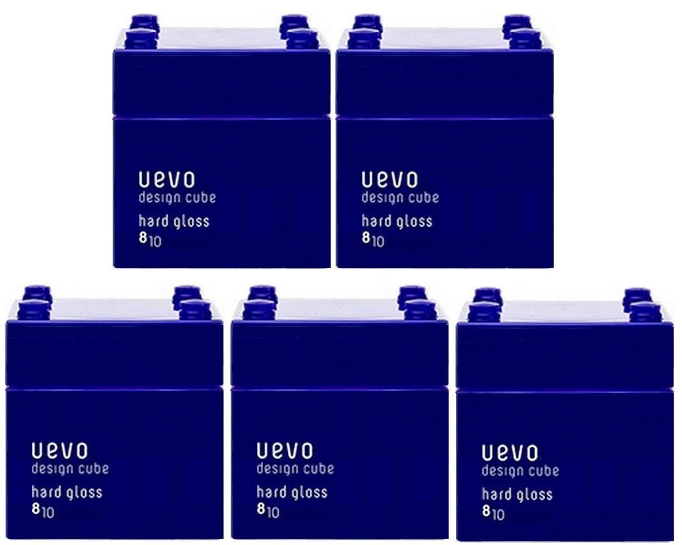 今晩教室配当【X5個セット】 デミ ウェーボ デザインキューブ ハードグロス 80g hard gloss DEMI uevo design cube