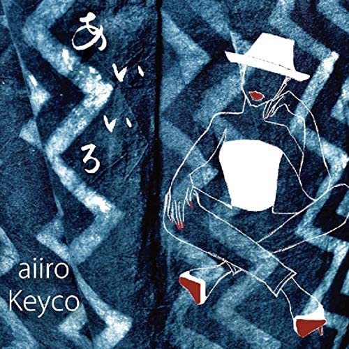 Keyco feat. 椎名純平