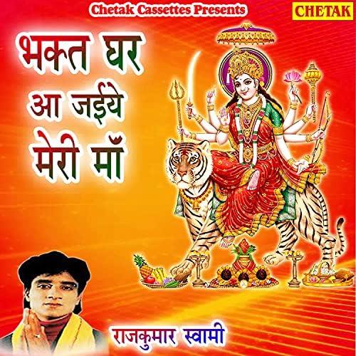 Raj Kumar Swami