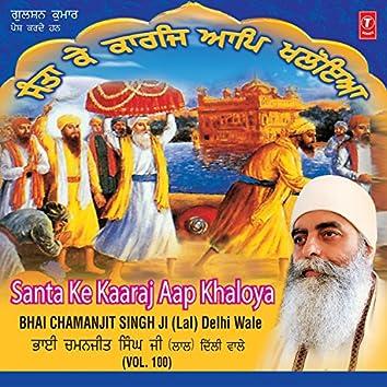 Santa Ke Kaaraj Aap Khaloya Vol-100