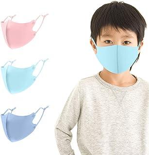 マスク 洗えるマスク 子供用 布マスク フィット感 立体マスク 耳ひも調節可能 耳が痛くなりにくい 呼吸しやすい 抗菌 防臭 繰り返し使える 女性用 小さめ 3枚入 ピンク ブルー サックス