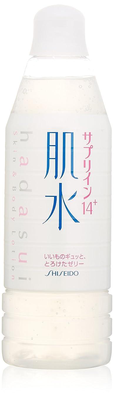失速ラダおとなしい肌水サプリイン14+ 400ml ボトルタイプ