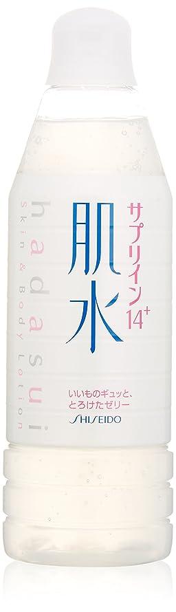 バーガーたくさん庭園肌水サプリイン14+ 400ml ボトルタイプ