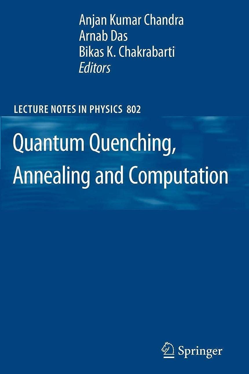 足枷バケットガスQuantum Quenching, Annealing and Computation: Lecture Notes in Physics, Volume 802