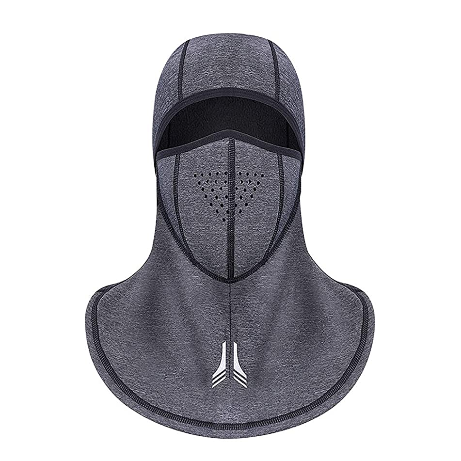 Aland-Winter Cycling Skiing Cap Fleece Warm Soft Windproof Full Face Mask Balaclava - Grey