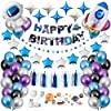 バルーンパーティーは Happy Birthday の誕生日を飾りバルーン宇宙飛行士のテーマのバルーン、紙のフリンジ