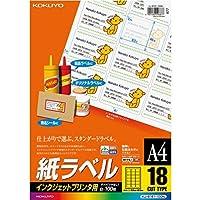 コクヨ インクジェット ラベル 18面 KJ-8161-100 Japan
