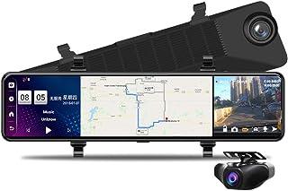 Suchergebnis Auf Für Rückspiegel Navigation Elektronik Foto