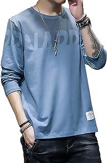 [Make 2 Be] 前から後ろまでグルッとオシャレロゴシャツ 春夏 メンズ カットソー Tシャツ バイカラー インナー 薄手 綿素材 速乾 コットン 半袖 長袖 モード系 M-XL T11