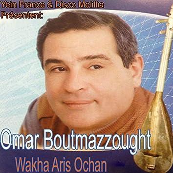 Wakha Aris Ochan