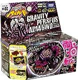 Gravity Perseus - Version officielle intégrale avec nouveau lanceur LR - Nouvelle saison Beyblade Metal Masters