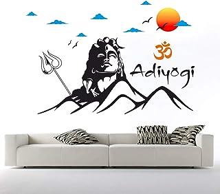StickMe 'Adiyogi - Lord Shiva - Himalayas - Meditation - Yoga - Wall Sticker' -SM1032 (Multi Colour, Vinyl - 120cm X 75 cm )