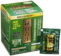 緑寶青汁 50包