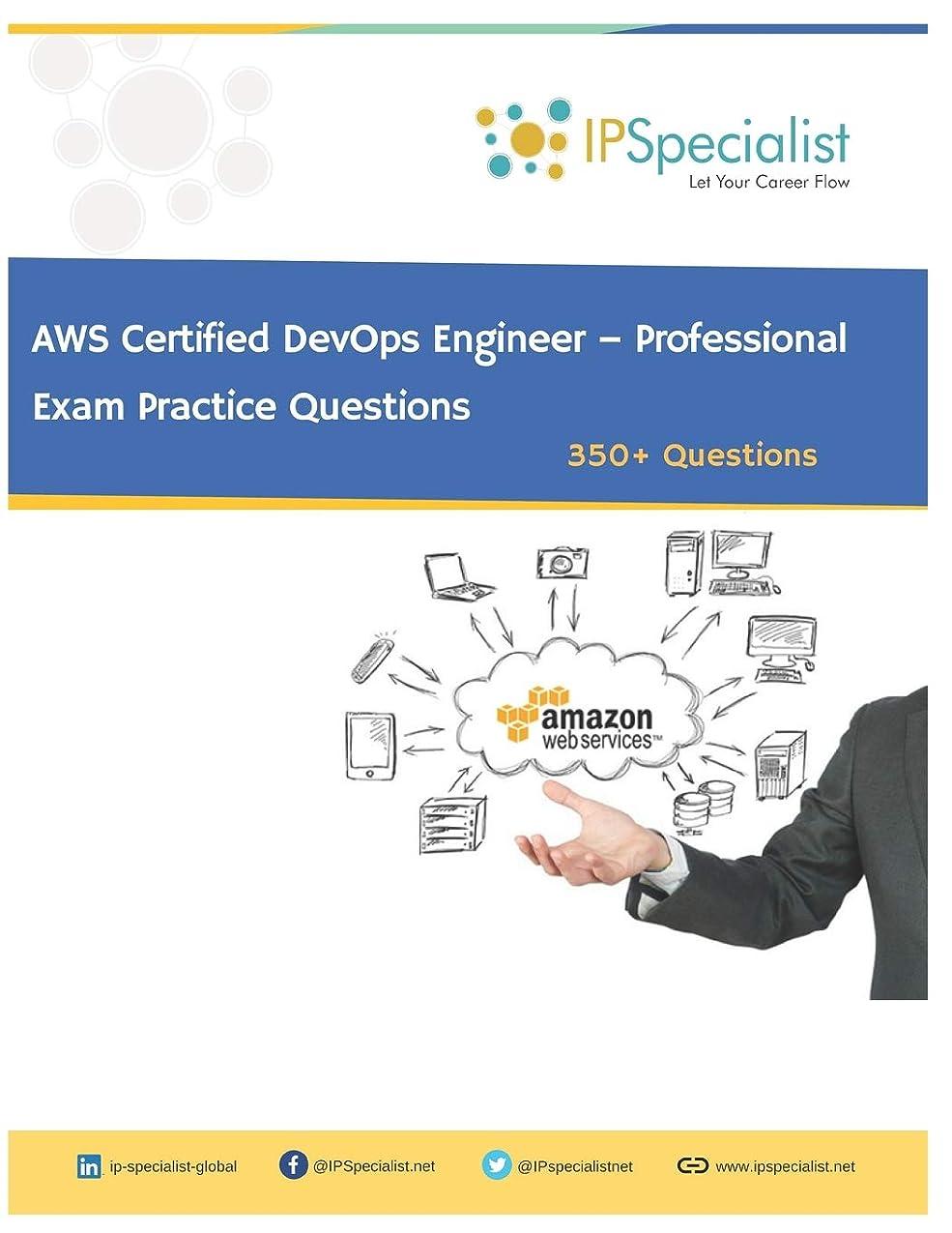 とても子猫疾患AWS Certified DevOps Engineer – Professional Exam Practice Questions: 350+ Questions