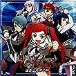 舞-HiME★DESTINY ドラマCD Vol.2