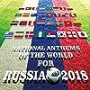 ロシア連邦 (旧タイトル:ソビエト社会主義共和国連邦)(国歌)