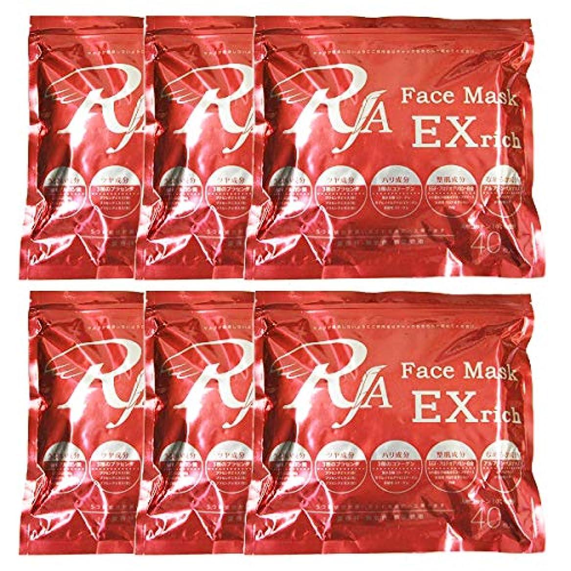 くびれたピッチャー動くTBS公式/RJA フェイス マスク EXrich 240枚入(40枚×6袋) エステ使用の実力派フェイスマスク!1枚に約11mlもの美容液