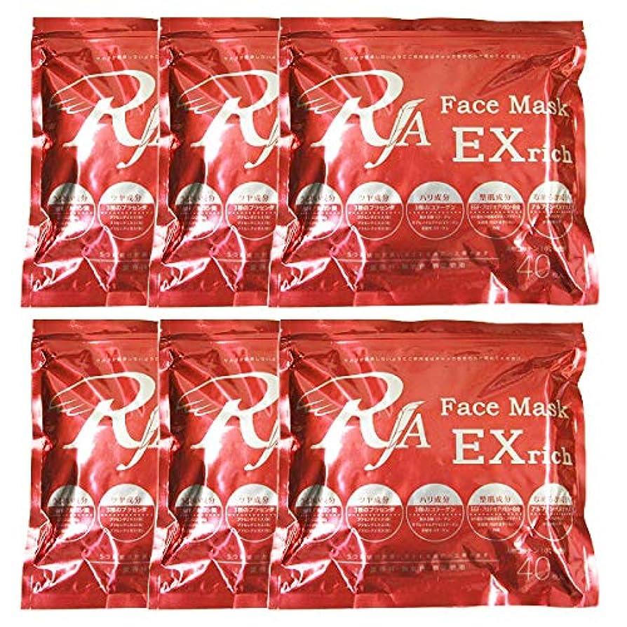 浸食付録無許可TBS公式/RJA フェイス マスク EXrich 240枚入(40枚×6袋) エステ使用の実力派フェイスマスク!1枚に約11mlもの美容液