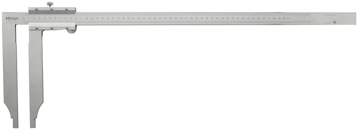 持っているライナー現像ミツトヨ ロングジョウ長尺ノギス C50L