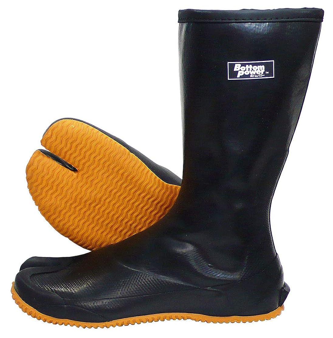 広がりフライト本土ATOM(アトム) 防水ゴムタビ 指付 履きやすいファスナー付き BP471 (3Lサイズ (27.5cm~28.0cm))
