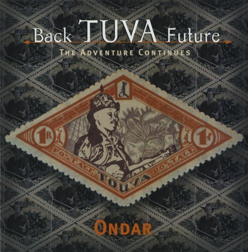 Back Tuva Future by Ondar (1998-01-12)