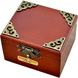 YouTang(TM) Retro Wooden 18-note Wind-up Musical Box Mini Size Music Box,Musical Toys,Tune:You are my Sunshine