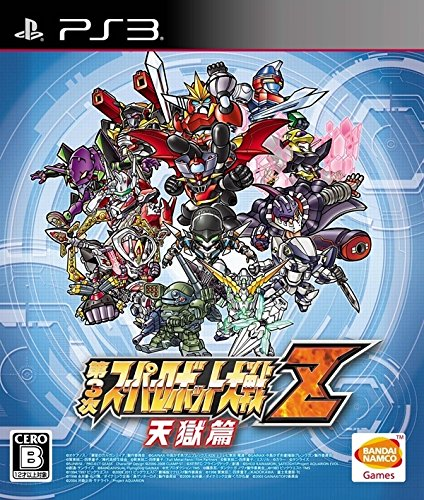 Dai-3-Ji Super Robot Taisen Z: Tengoku Hen [PS3]Dai-3-Ji Super Robot Taisen Z: Tengoku Hen [PS3]...
