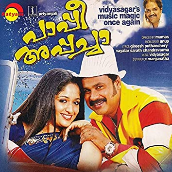 Pappi Appacha (Original Motion Picture Soundtrack)