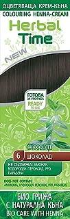 Henna Natural Colorante en Crema Color Chocolate 6 Sin Amoniaco Sin Sulfatos Sin Parabenos