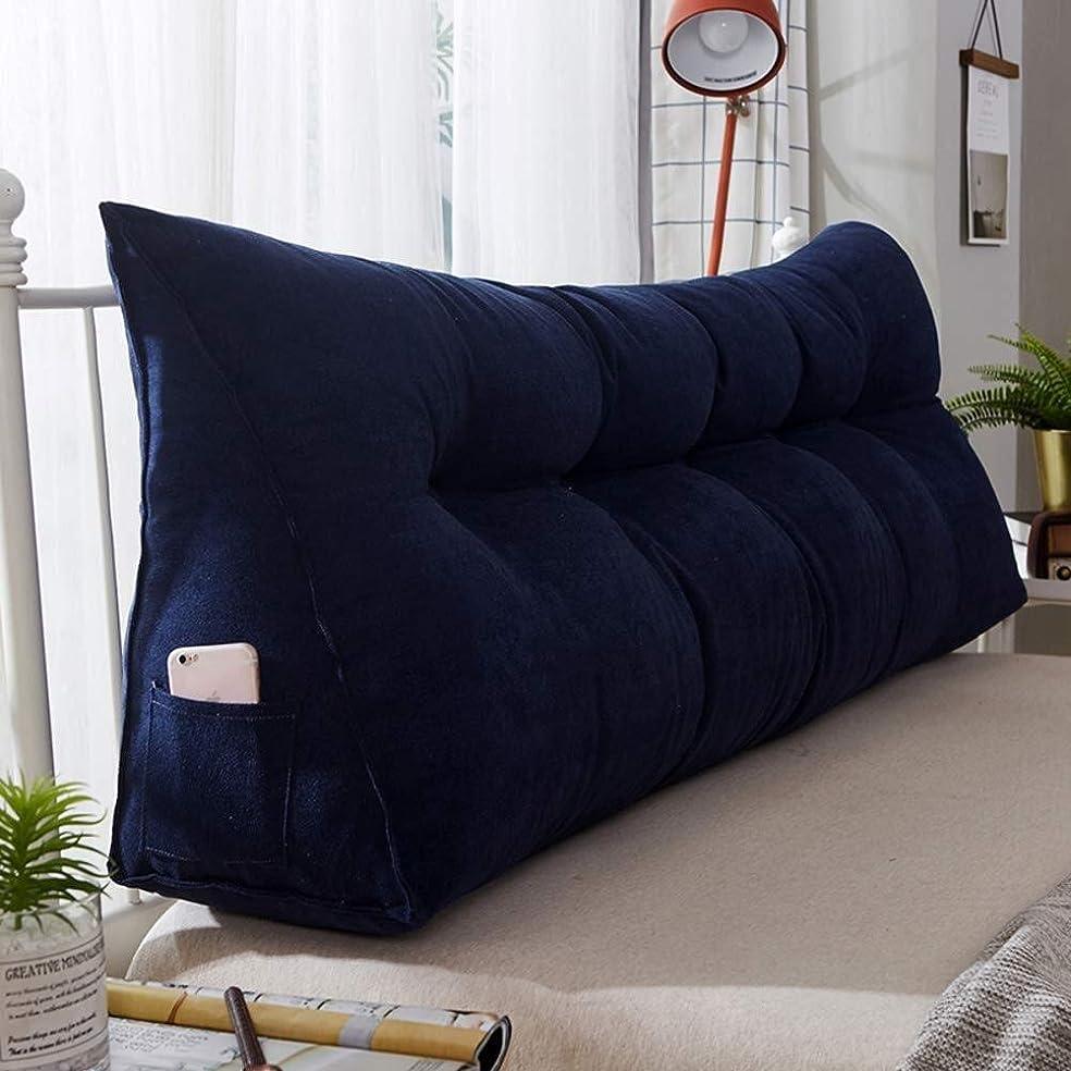 雄弁家トランクライブラリ火山腰枕 布張り三角枕クッションソファベッドウェッジクッション豪華な厚いボルスター枕クッション腰パッド (Color : Navy Blue, Size : 100x20x50cm)
