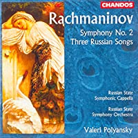 Symphony 2 E Minor Op 27 / Three Russian Songs